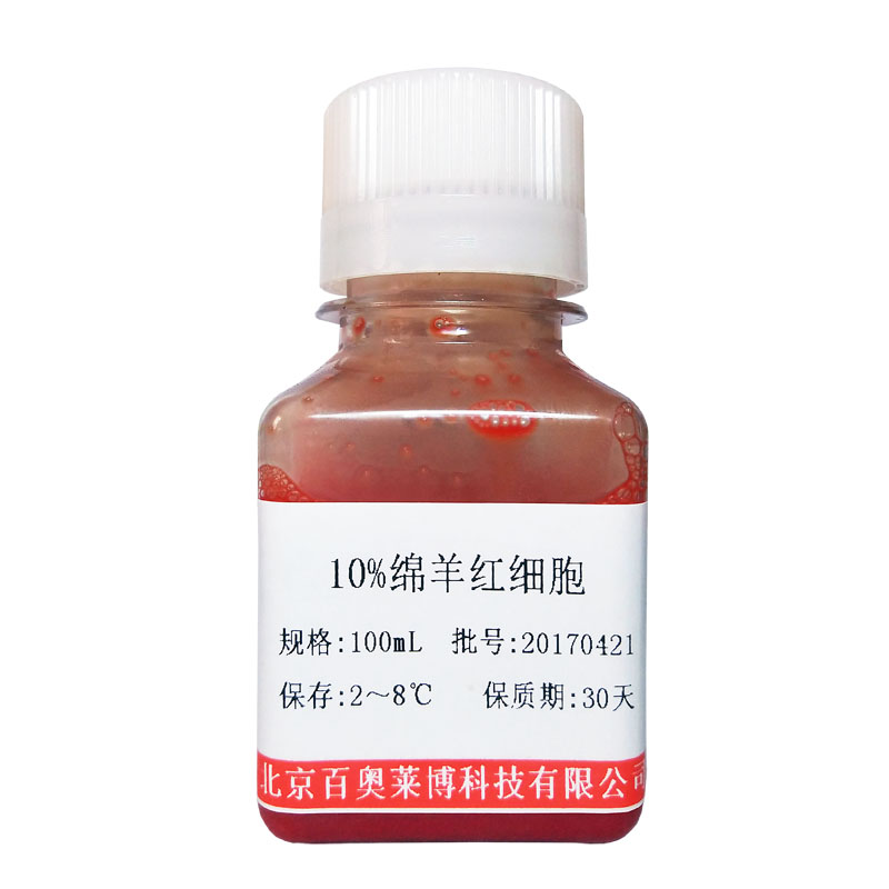 <strong><strong>山羊抗人IgM(H+L)抗血清厂商</strong></strong>